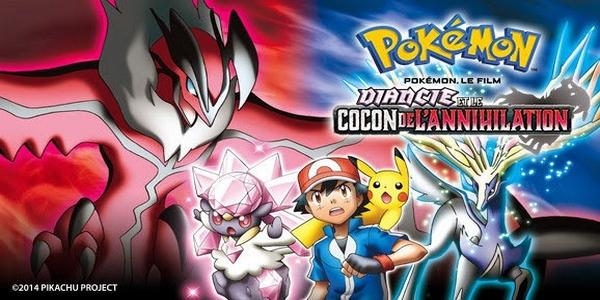 Pokémon film diancie