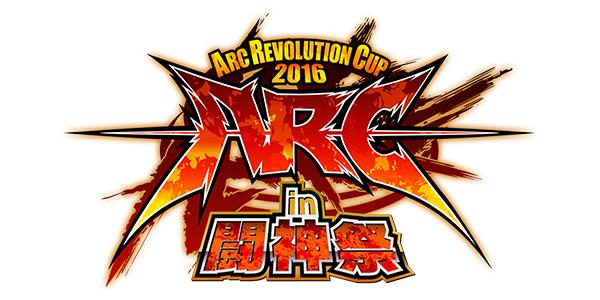 Arc Revolution Cup 2016