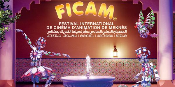 Festival International de Cinéma d'Animation de Meknès - FICAM