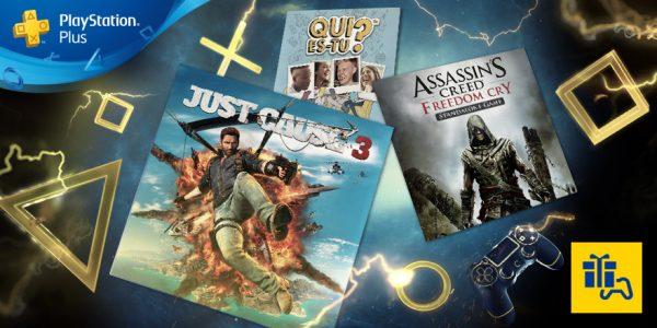 PS Plus - Août 2017 - 01 - PlayStation Plus