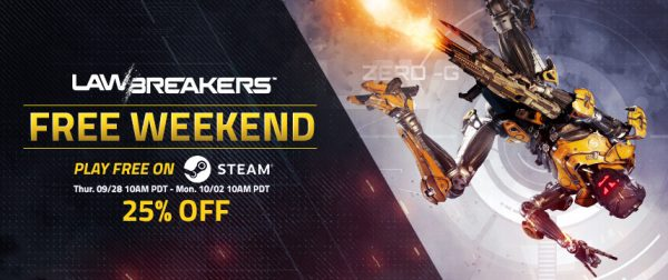 LawBreakers_FreeWeekend_Event2
