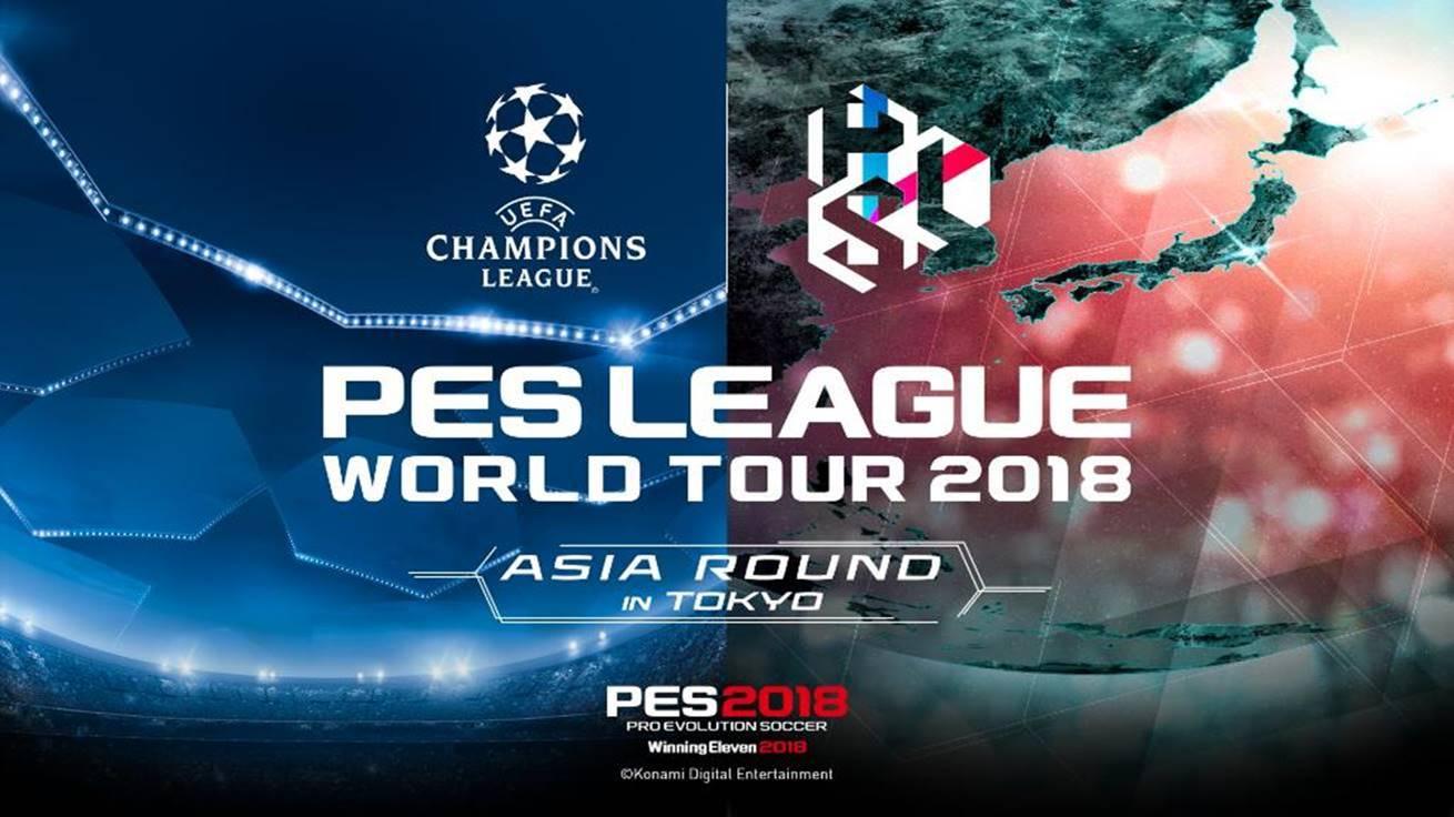 UEFA Champions League PES 2018