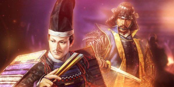 Nobunaga's Ambition : Taishi