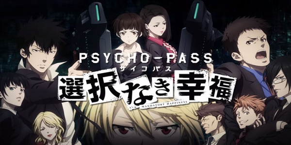 Psycho-Pass Mandatory Happiness – Disponible fin 2016 en Europe !