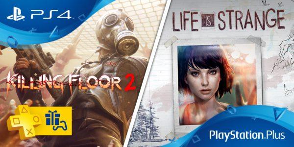 PS Plus juin 2017 - PlayStation Store