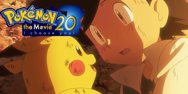 Pokémon, le film : Je te choisis - Pokémon, le film : Je te choisis !