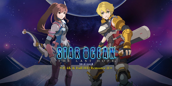 Star Ocean: The Last Hope Remaster Star Ocean - The Last Hope Remaster