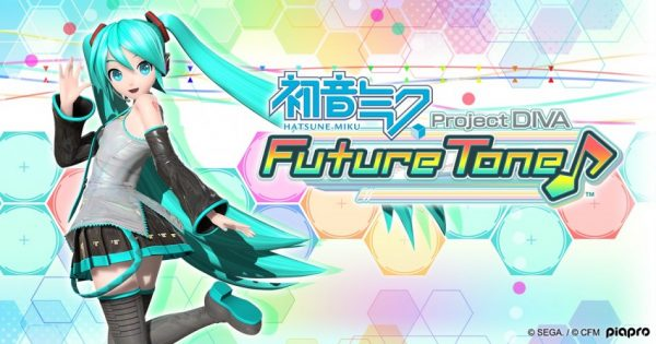 Hatsune Miku: Project DIVA Future Tone – L'extension Extra Encore Pack est annoncée !
