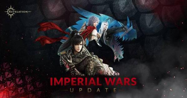 Revelation Online : Imperial Wars