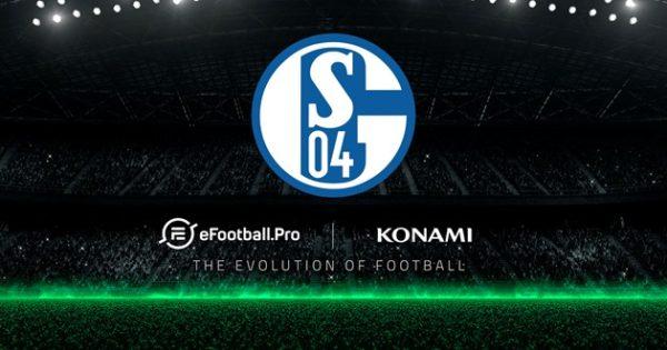 Schalke 04 rejoint la ligue eSport de eFootball.Pro et Konami !