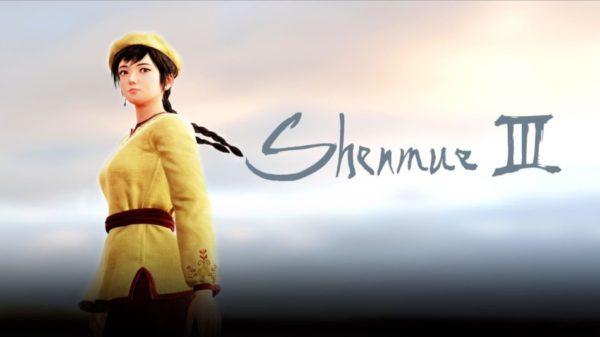Shenmue III est disponible