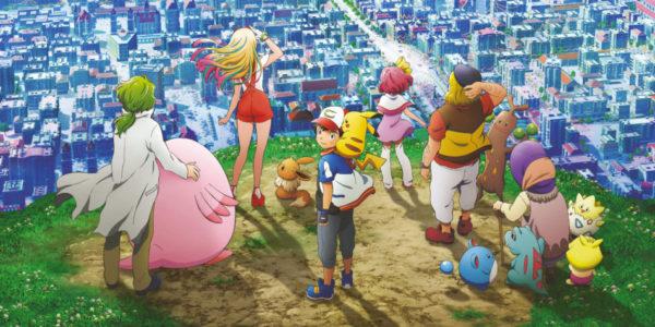 Pokémon, le film: Le pouvoir est en nous