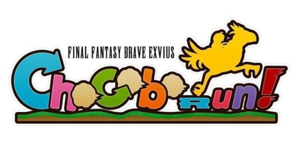 Final Fantasy Brave Exvius Chocobo Run!