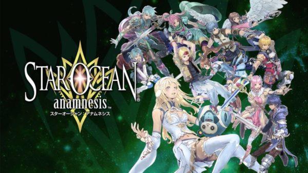 Valkyrie Profile revient dans Star Ocean : Anamnesis