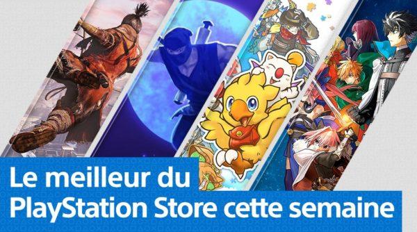 PlayStation Store PS Store - Mise à jour du 18 mars 2019