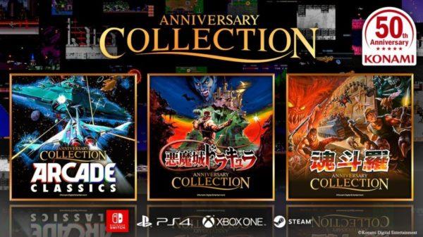 Konami célèbre ses 50 ans avec des collections de jeux !