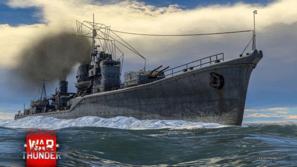 War Thunder Marine Japonaise