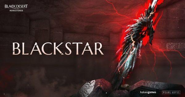 Black Desert Online Astralle