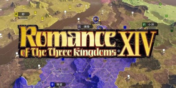 Romance of The Three Kingdoms XIV est disponible