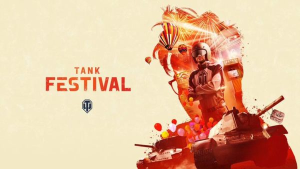World of Tanks Tank Festival