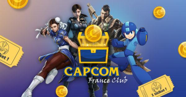 Capcom annonce la création du Capcom France Club