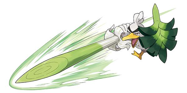 Pokémon Épée et Pokémon Bouclier - Palarticho