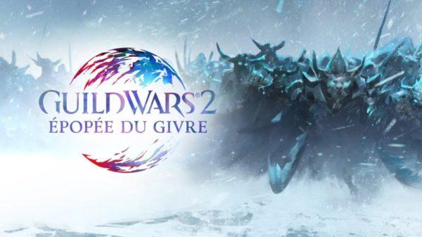 Guild Wars 2 Épopée du Givre