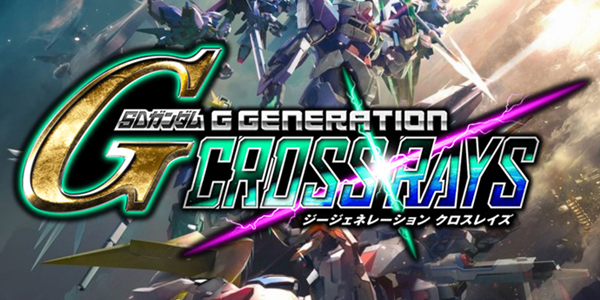 SD Gundam G Generation Cross