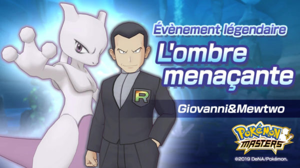 Pokémon Masters Mewtwo et Giovanni