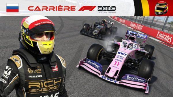 F1 2019 – Carrière #17 : Freinage en CATASTROPHE !