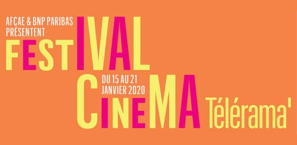 Festival Cinéma Télérama – Le bilan