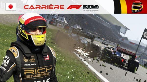 F1 2019 - Carrière #18 : OH NON, LANDOOOOOO !!!