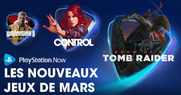 PlayStation Now PS Now - Mars 2020