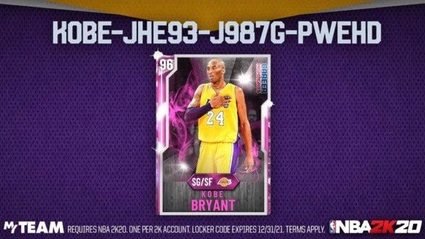 NBA 2K20 - MonEQUIPE Career Highlights Kobe Bryant Diamant Rose