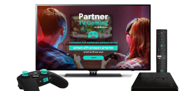 Partner TV Gaming by Blacknut