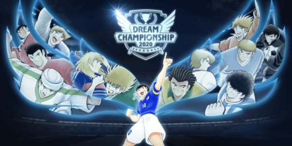 Captain Tsubasa: Dream Team - Dream Championship 2020