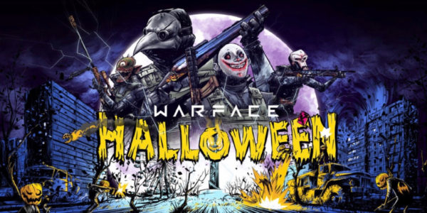 Warface - Halloween
