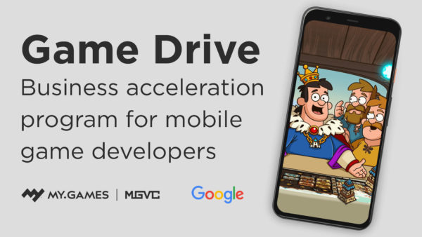 Google MY.GAMES Game Drive