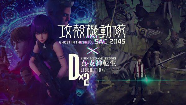 Ghost In The Shell: SAC_2045 Shin Megami Tensei Liberation Dx2