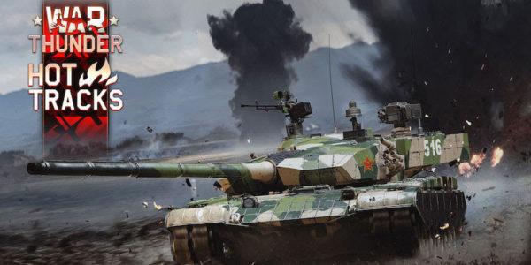 War Thunder - Hot Tracks