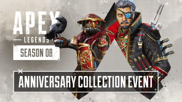 Apex Legends S8 Anniversary Collection Event