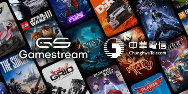Hami - Gamestream x Chunghwa Telecom