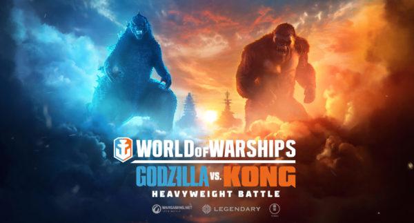 Godzilla et Kong x World of Warships