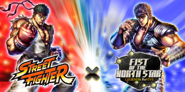 STREET FIGHTER x FIST OF THE NORTH STAR LEGENDS ReVIVE