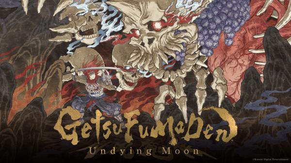 GetsuFumaDen: Undying Moon GetsuFumaDen : Undying Moon GetsuFumaDen Undying Moon
