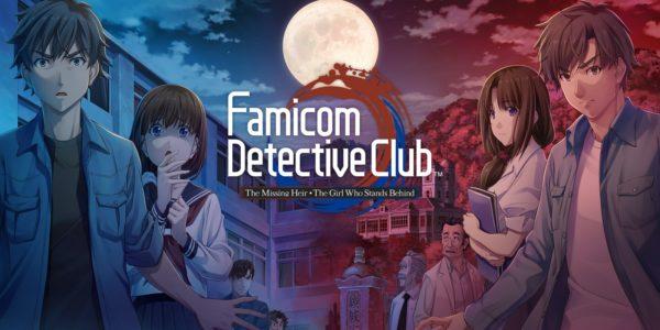 Famicom Detective Club : The Missing Heir & Famicom Detective Club : The Girl Who Stands Behind
