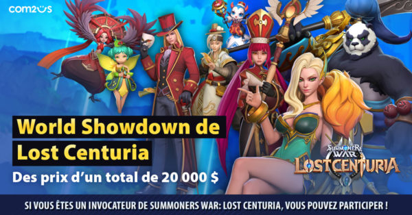 Summoners War: Lost Centuria - Com2us - World Showdown
