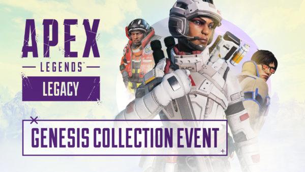 Apex Legends - événement de collection Genèse