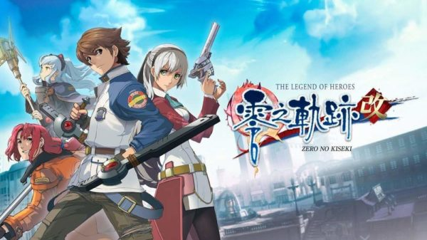 The Legend of Heroes: Trails from Zero The Legend of Heroes : Trails from Zero The Legend of Heroes Trails from Zero