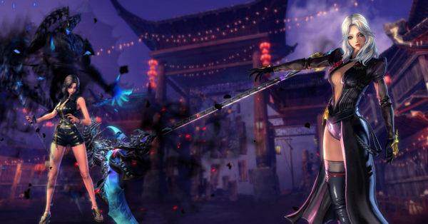 Blade & Soul Nuit Éternelle